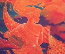 ☆愛と美、そして豊かさを引き寄せる☆5人の女神によるヒーリング☆[お名前なしでもOKです♪]