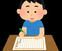 学校や会社の提出物の内容考えます 会社や学校の提出物で文章を書くことに悩んでる方!