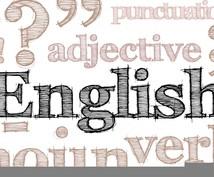 TOEIC900点の僕がメールレッスン致します 「とにかく英語で困ってる!」そんなあなたにオススメです。