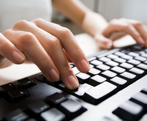手書きの画像データを2万文字までワードなどで書き起こします!