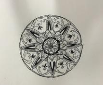 天からのメッセージ&曼荼羅アート描きます 世界に一つだけの貴方への御守り