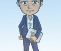 アバターイラスト(2.5頭身)を一緒にお作りします ブログプロフィール画像用に使いたいあなたへ