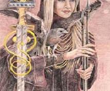 ♪恋愛と結婚の女神フレイヤ・マリアージュ・レイのヒーリング♪
