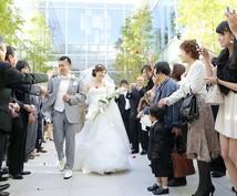なんと!実質0円で結婚式が出来る方法があります 豪華なクルージング挙式も0円で出来るので夢ではありません!