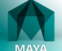 【Maya】マヤでの操作や簡単な質問をお答えします。