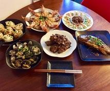 日本の中華料理店にない本場中華料理レシピを教えます 中華がもっと好きになりますよ♪