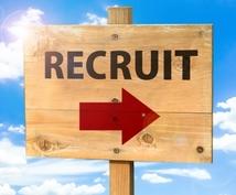 エントリーシート・職務経歴書・履歴書添削いたします 【第二新卒転職/20代転職/新卒就職】が得意領域です。