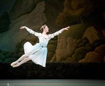 クラシックバレエ☆わかりやすくバリエーション指導します♪