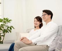 結婚5年目の夫が夫婦関係改善のアドバイスをします 妻との関係に悩んできた夫の目線で、あなたの悩みを解決します