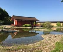 奈良県への旅行プランの相談にのります 奈良県巡りのプラン悩まれてる方ぜひ!