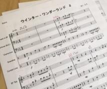 手書きの楽譜や、古い楽譜・汚れた楽譜直します。ます 保育園・幼稚園の先生。小学校・中学校の先生。音楽好きな皆様!