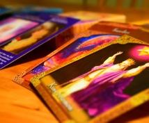 お気軽にご相談を!8種のオラクルカードで答えます 生まれ持ったスピリチャル能力とオラクルカードの融合メッセージ