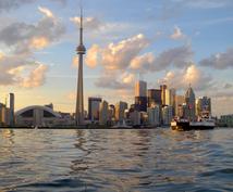 カナダのこといろいろアドバイスします カナダで語学留学ワーホリからIT企業に就職永住権取得