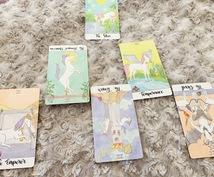 色々なカードを使用してあなたの内観を手伝います あなたは自己対話できてますか?モヤモヤの原因に気付けます。