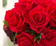 【結婚について大ボリューム総鑑定】いつ、どんな人と結婚する?相手の見た目や特徴も詳しく教えます