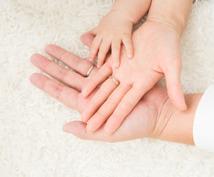 赤ちゃんがほしい…治療で疲れた心に安心感を与えます 不妊の原因を探り赤ちゃんを迎える準備をしましょう♡?