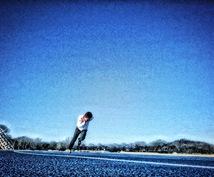 必ずタイム1秒以上速くさせます 周りより走るのが遅くて辛いあなた!