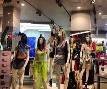 London の ストリートファッションを写真でお送りします