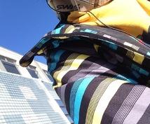 スノーボード、サーフィンで伸び悩んでる方達それぞれの、問題点をお聞きしてからのアドバイスになります。