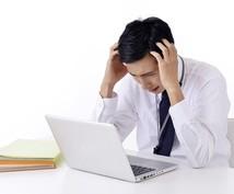 Excelでの作業にお困りの方 こちらで引受けます 集計・データ入力・表編集・データ加工などでお困りの方へ!