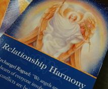 エンジェルオラクルで運勢を応援します あらゆる悩みに天使のメッセージを3枚のカードでお届けします。
