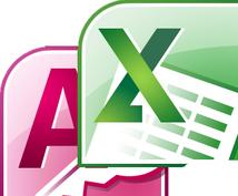 Excel関数・機能・マクロ相談に乗ります