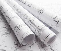 製図・設計・モデリング・加工のお手伝いします 製図・設計・加工でお困りのあなたへ!私にお任せ下さい!