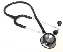 お医者さんです、循環器を中心に病気の質問に応じます 内科一般、特に循環器疾患を詳しく知りたい方。疑問のある方