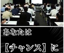 O to Oマーケティング採用!最新副業ビジネスで収入UP!!