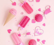ピンクに頑張る女の子応援します ピンク好き可愛いもの好き頑張りたい方話しましょ