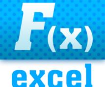 エクセルの仕事で困っている方へ、既存の関数で実現できないことを独自の関数を作成してご提供します。