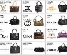 ブランド品が5万円もお得に買える!最強のショッピング術