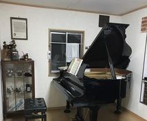 ピアノレッスンします 憧れの曲を弾いてみたい…昔習っていたので再開したいなど