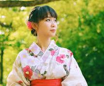 英語を日本語で学びます いつか英語でGood Job!