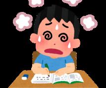 数学・理科問題の解説します 現役大学生が宿題や受験勉強で行き詰った時に分かりやすく解説!