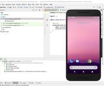 Androidアプリ作成のお手伝いをいたします 本業でAndroidアプリ開発に従事しているものです。