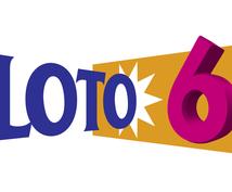 盲点のロト6予想法、お教えします ロト6で数字が絞り込めない方にオススメ!