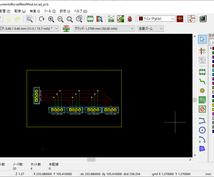 あなたの書いた回路図をKicadデータにします 自分のオリジナル基板を作ってみよう