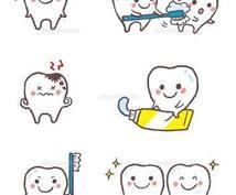 歯についての悩み、相談受けます 歯の治療に不安を抱えている方へ