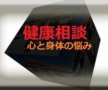 ★☆★☆ 高橋周明先生の健康相談です! どんな症状にでも対応いたします ★☆★☆