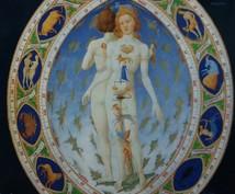 星座石・守護石占い 誕生日、占星タロット占い