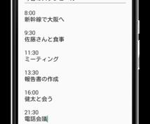 限定!メモ帳アプリ内広告を表示1回につき0.5円で出せます!!