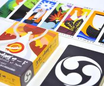 神様からのメッセージをお伝えします 今あなたに必要なメッセージを日本の神様カードから導きます。