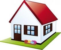 住宅ローンに関する質問にお答えいたします