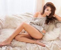 女性的な魅力を何倍もアップし美魔女にします 「男性に欲しがられる」美しい女性になる為のエステヒーリング