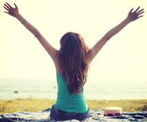 体も心も美しく!チャクラを整えます 体の疲れを癒し、精神の不安定を改善!自分らしく生きたい方へ。
