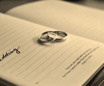恋に悩むあなたへ愛の辛口アドバイスします 恋愛、結婚、離婚、再婚に悩むすべての女性たちへ