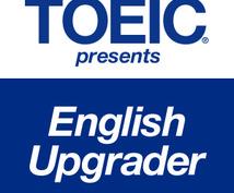【学生の方向け】英語⇄日本語の翻訳、英、数の課題等受け付けます