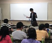 英検準1級一発合格の秘訣やお悩みにお答えします 英語指導歴10年以上の現役塾講師が丁寧・わかりやすくサポート