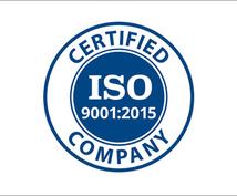 ISO9001規格全般をサポートします ISO9001規格の文書をすべて揃えます(サンプル無料)!